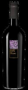 Вино Trigaio, Feudi di San Gregorio