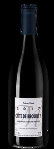 Вино Cote de Brouilly, Guy Breton, 2017 г.