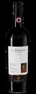 Вино Il Grigio Chianti Classico Gran Selezione, Agricola San Felice, 2014 г.