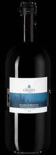 Вино Brunello di Montalcino Vigneti del Versante, Pian dell'Orino, 2013 г.