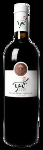 Вино Yatir Red Wine, Carmel Winery, 2010 г.
