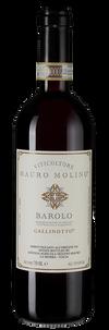 Вино Barolo Gallinotto, Mauro Molino, 2015 г.