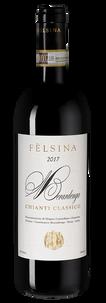 Вино Chianti Classico Berardenga, Fattoria di Felsina, 2017 г.