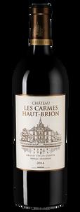 Вино Chateau les Carmes Haut-Brion (Pessac-Leognan), 2014 г.