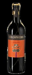 Вино Dos Caprichos Joven, Bodegas Faustino, 2016 г.