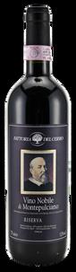 Вино Vino Nobile di Montepulciano Riserva, Fattoria del Cerro, 2006 г.