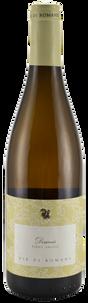 Вино Dessimis Pinot Grigio, Vie di Romans, 2013 г.