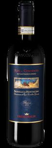 Вино Brunello di Montalcino Castelgiocondo Riserva, Frescobaldi, 2013 г.