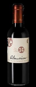 Вино Almaviva, Vina Almaviva, 2016 г.