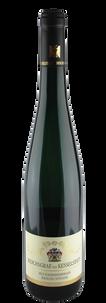 Вино Scharzhofberger Riesling Spatlese, Weingut Reichsgraf von Kesselstatt, 2015 г.