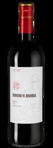 Вино Romero de Aranda Roble, Bodegas Valparaiso, 2016 г.