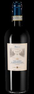 Вино Vino Nobile di Montepulciano Riserva, Fattoria del Cerro, 2014 г.