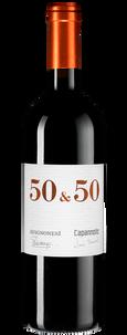Вино 50 & 50, Capannelle, 2014 г.