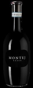 Вино Montej Rosso, Villa Sparina, 2017 г.