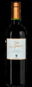 Вино Tour des Gendres, Chateau Tour des Gendres, 2017 г.