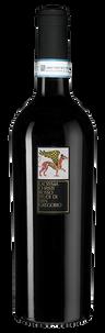 Вино Lacryma Christi Rosso, Feudi di San Gregorio, 2018 г.