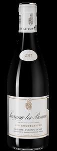 Вино Savigny-les-Beaune Les Goudelettes, Domaine Antonin Guyon, 2017 г.