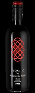 Вино Proximo, Marques de Riscal, 2016 г.