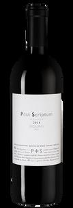 Вино Post Scriptum de Chryseia, Prats & Symington, 2014 г.