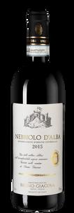 Вино Nebbiolo d'Alba, Bruno Giacosa, 2015 г.