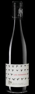 Вино Les Memoires (Saumur Champigny), Thierry Germain, 2017 г.