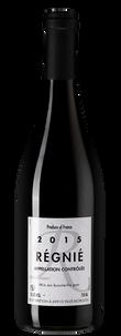 Вино Regnie, Guy Breton, 2015 г.