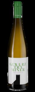 Вино Gewurztraminer, Colterenzio, 2018 г.