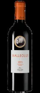 Вино Malleolus, Emilio Moro, 2015 г.