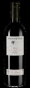 Вино Manyetes, Clos Mogador, 2014 г.