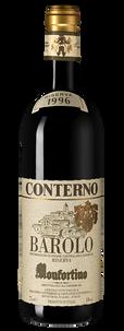 Вино Barolo Riserva Monfortino, Giacomo Conterno, 1996 г.