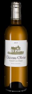 Вино Chateau Olivier Blanc, 2015 г.