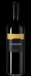 Вино La Massa, Fattoria la Massa, 2016 г.