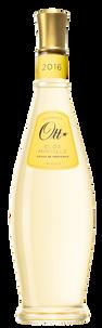 Вино Clos Mireille Blanc de Blancs, Domaines Ott*, 2017 г.