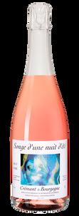 """Игристое вино Cremant de Bourgogne """"Songe d'une nuit d'ete"""" Brut Rose, Francois Parent"""