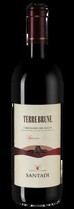 Вино Terre Brune, Santadi, 2014 г.