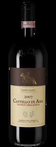 Вино Chianti Classico Vigneto Bellavista, Castello di Ama, 2007 г.