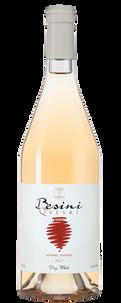 Вино Besini Qvevri White, 2017 г.