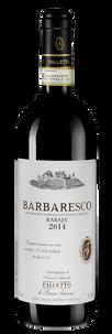 Вино Barbaresco Rabaja, Bruno Giacosa, 2014 г.