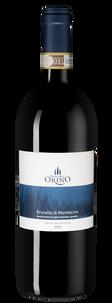 Вино Brunello di Montalcino Vigneti del Versante, Pian dell'Orino, 2012 г.