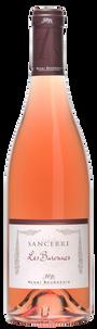 Вино Sancerre Rose Les Baronnes, Henri Bourgeois, 2016 г.