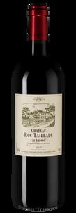Вино Chateau Roc Taillade, 2016 г.