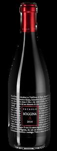 Вино Boggina A (Val d'Arno di Sopra), Fattoria Petrolo, 2016 г.