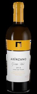 Вино Arinzano Gran Vino Blanco, Propiedad de Arinzano, 2014 г.