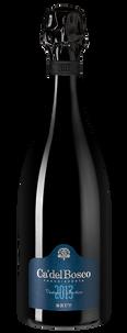 Игристое вино Franciacorta Brut Millesimato, Ca'Del Bosco, 2014 г.