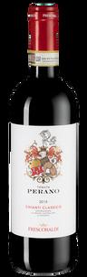 Вино Tenuta Perano Chianti Classico, Frescobaldi, 2015 г.