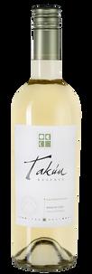 Вино Takun Sauvignon Blanc Reserva, Vina Caliterra, 2018 г.