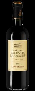 Вино Chateau Valentin Larmande Cuvee La Rose, Maison Bouey, 2015 г.