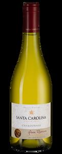 Вино Gran Reserva Chardonnay, Santa Carolina, 2017 г.
