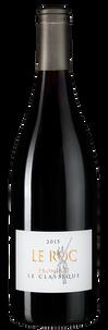 Вино Fronton Le Roc le Classique, Domaine le Roc, 2015 г.
