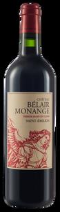 Вино Annonce Belair-Monange, Chateau Belair Monange, 2016 г.